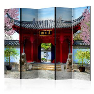 Sermi - Chinese botanical garden of Montreal (Quebec Canada) II [Room Dividers]-1